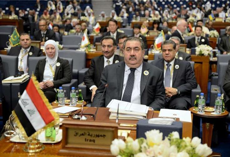 Irak-Delegation nimmt an Spenderkonferenz für Syrien teil