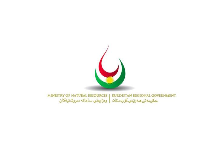 Offizielle Stellungnahmen der Regionalregierung zu Naturressourcen