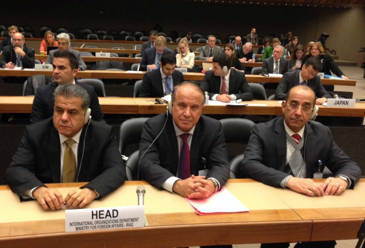 Internationale Konferenzen thematisieren humanitäre Flüchtlingskrise in Irak und Syrien