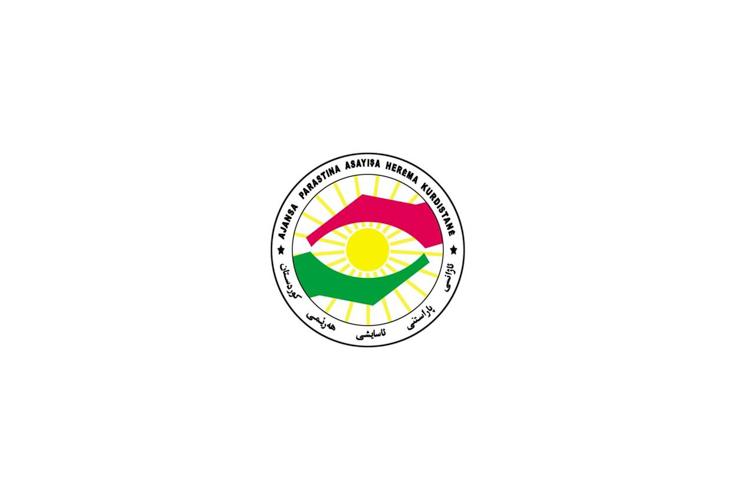 KRSC Stellungnahme: Peshmerga durchbrechen die Belagerung von Mt. Sinjar
