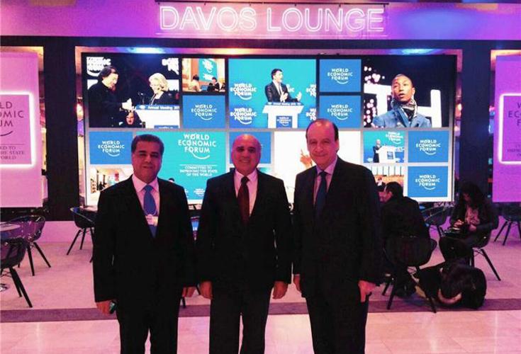 KRG Delegation besucht das Weltwirtschaftsforum in Davos