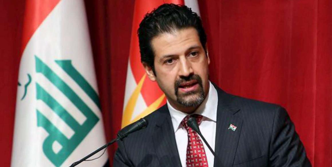 Vizepremierminister Talabani spricht bei Öl- und Gaskonferenz
