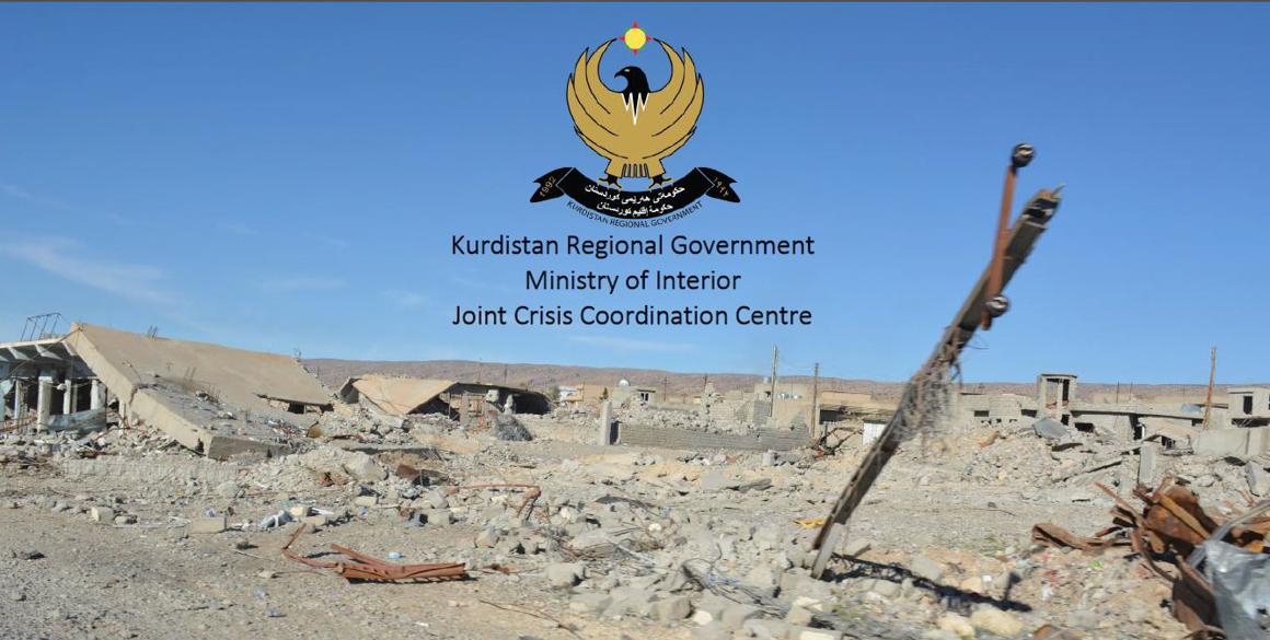 KRG veröffentlicht Einschätzung zur Zerstörung von Shingal Stadt