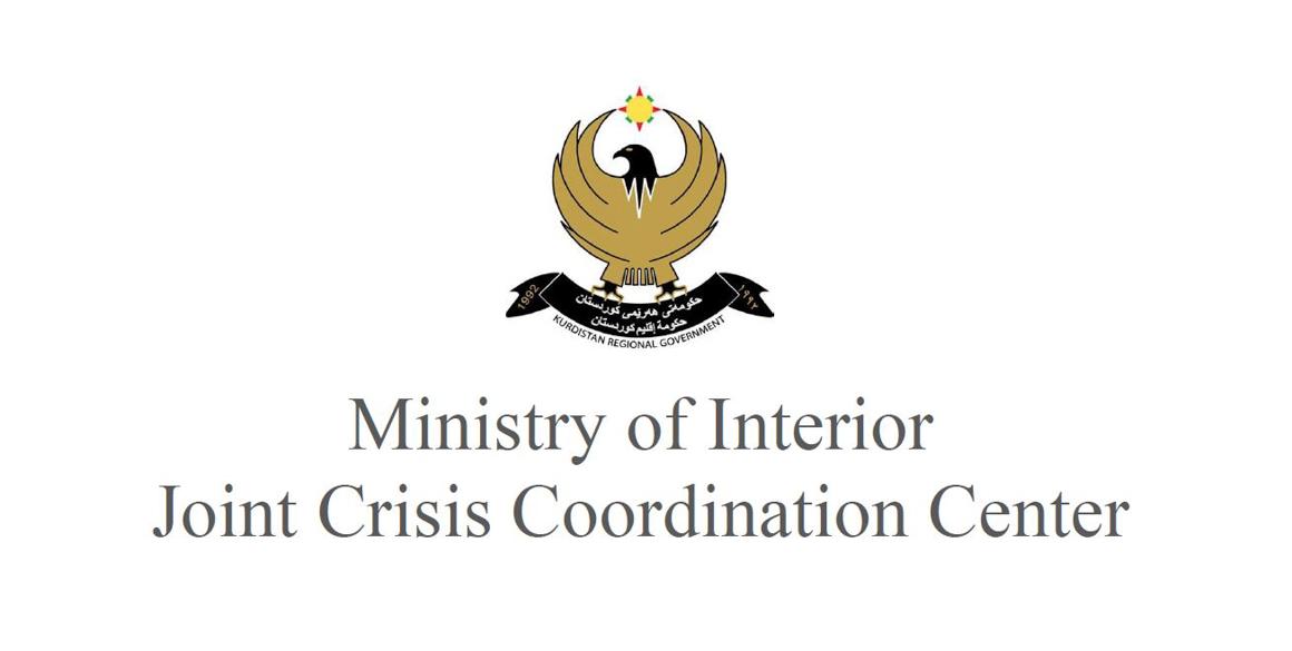 KRG veröffentlicht Bericht zu den humanitären Maßnahmen in Kurdistan