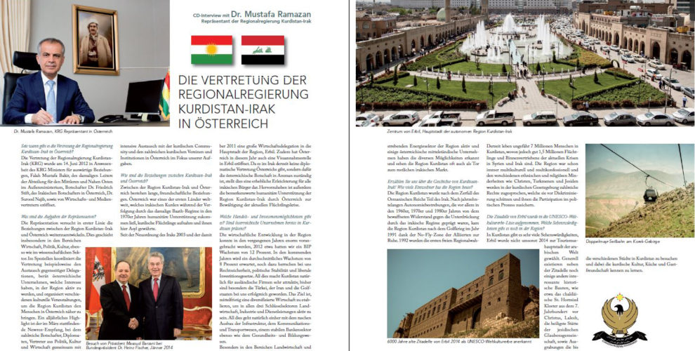 5 years KRG Austria – in the media