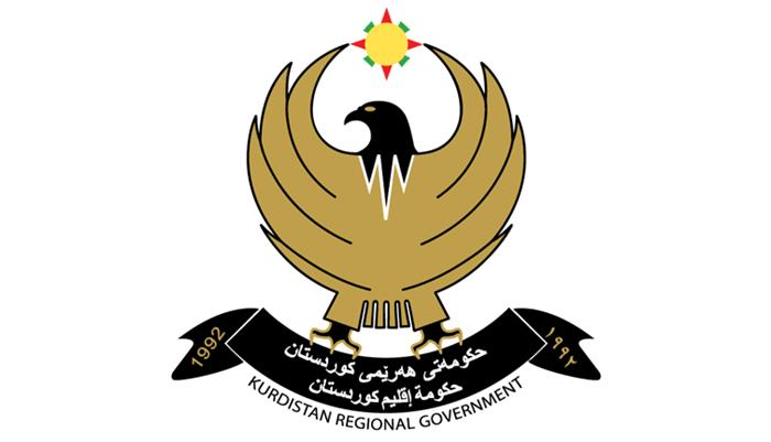 KRG Statement on the Iraqi Federal Supreme Court's Interpretation of the Article 1 of the Constitution