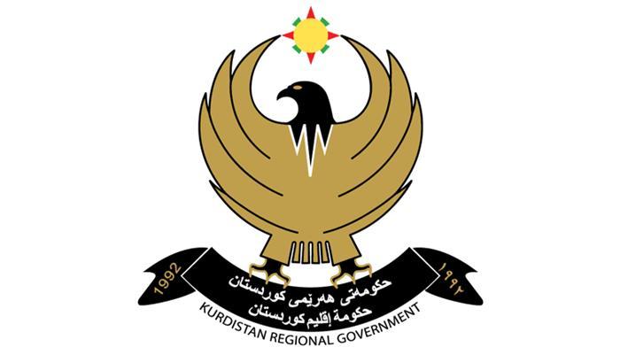 KRG Stellungnahme zur Interpretation des irakischen föderalen Obersten Gerichtshofes von Artikel 1 der irakischen Verfassung