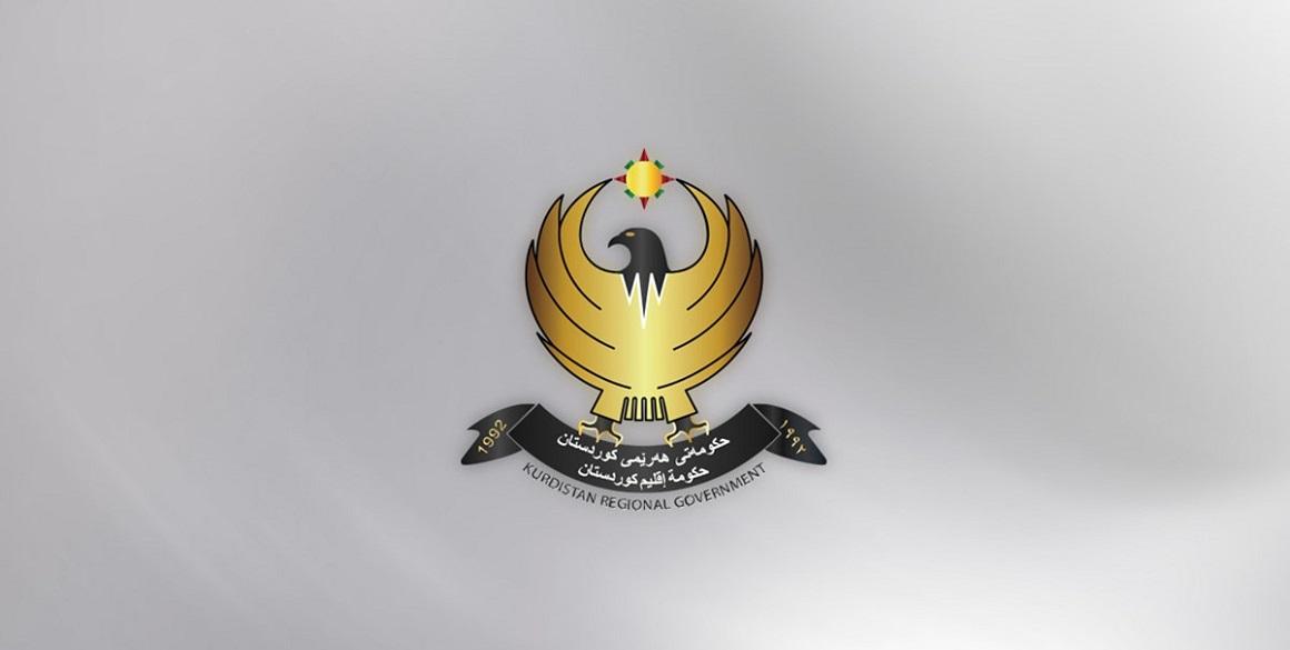 Der Täter des Terroranschlags in Erbil in Haft genommen.