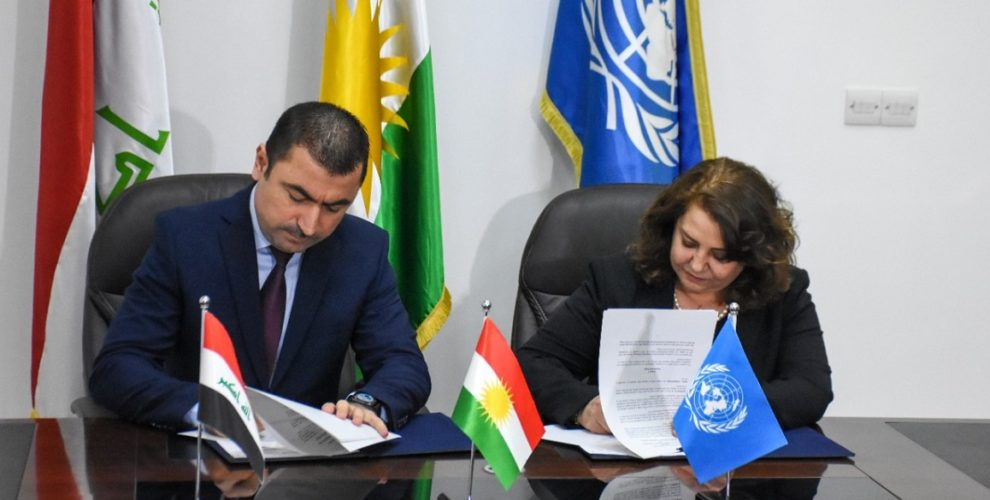 The Kurdistan Region of Iraq to develop Vision 2030 supported by UNDP