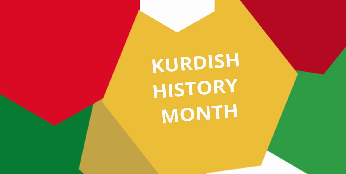 Kurdish History Month 2020