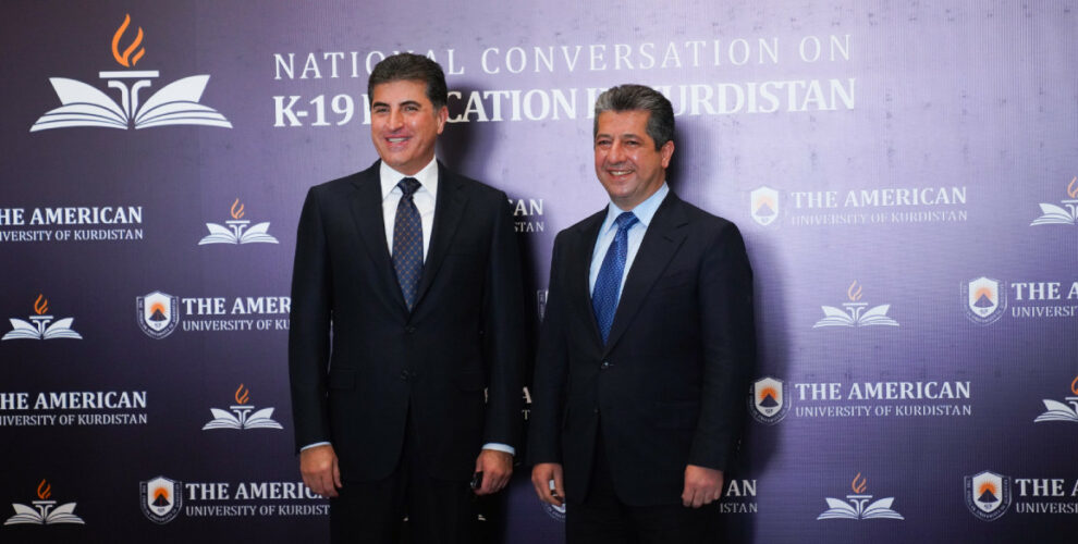 Nationale Konversation über Bildung in der Region Kurdistan